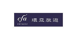 CFA de Voyages